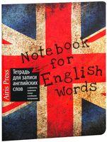 """Тетрадь для записи английских слов """"Британский флаг"""""""