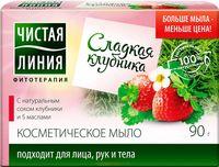 """Мыло косметическое """"Сладкая клубника"""" (90 г)"""