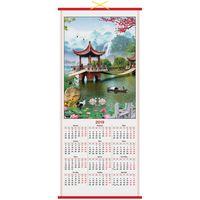 """Календарь настенный """"Природа"""" (2019)"""