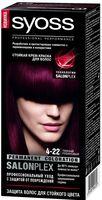 """Крем-краска для волос """"Syoss"""" тон: 4-22, темный рубиновый"""