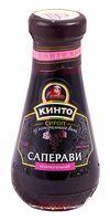 """Сироп безалкогольный """"Кинто. Саперави"""" (250 г)"""