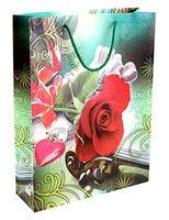 """Пакет пластмассовый подарочный """"Для тебя"""" (24х18х7 см; арт. 10647681)"""