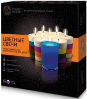 """Набор для опытов """"Цветные свечи"""""""