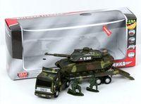 """Модель машины """"Вооруженные силы. Трейлер с танком на прицепе"""" (масштаб: 1/43)"""