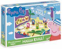 Peppa Pig. Найди клад!