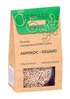 """Печенье """"Ecospace. Абрикос-кешью"""" (55 г)"""