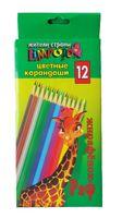 """Цветные карандаши """"Limpopo"""" (12 штук)"""