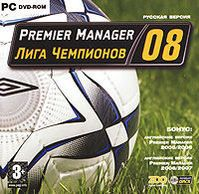 Premier Manager: Лига Чемпионов 2008