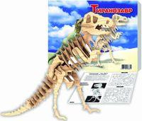 """Сборная деревянная модель """"Тиранозавр"""" (большая)"""