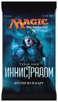 "Бустер ""Magic the Gathering. Тени над Иннистрадом"" (15 карт)"