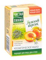 """Мыло косметическое """"Нежный персик"""" (90 г)"""