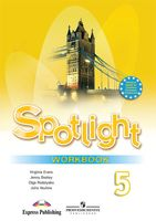 Spotlight 5. Workbook