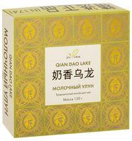 """Чай улун листовой """"Qian Dao Lake. Молочный улун"""" (120 г)"""