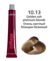 """Крем-краска для волос """"Collage Creme Hair Color"""" (тон: 10/13, очень светлый блондин бежевый)"""