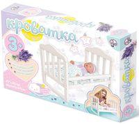 Кроватка для кукол (арт. 02716)
