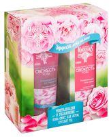 """Подарочный набор """"Свежесть розы"""" (гель-крем для лица, гель для умывания)"""