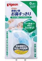 Аспиратор для носа детский (с отводной трубочкой)