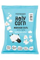 """Попкорн """"Holy Corn. Морская соль"""" (20 г)"""