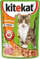 Пресервы для кошек (85 г; индейка)
