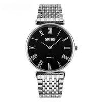 Часы наручные (серебристые; арт. SKMEI 9105-4)