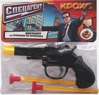 "Пистолет ""Спецагент"""