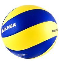 Мяч волейбольный Mikasa MVA 350 SL