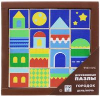 """Деревянный пазл """"Городок. День-ночь"""" (16 элементов)"""