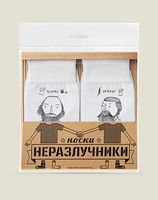"""Носки женские хлопковые """"Неразлучники. Маркс и Энгельс"""""""