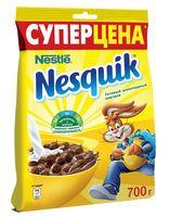 """Шарики шоколадные """"Nesquik"""" (700 г)"""