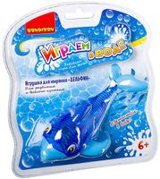 """Игрушка для купания """"Играем в воде. Дельфин"""""""