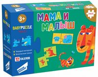 "Пазл maxi ""Мама и малыш"""