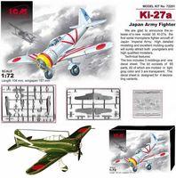 Японский истребитель Кі-27а (масштаб: 1/72)