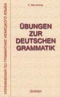 Ubungen zur deutschen Grammatik