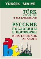 Turk atasozleri ve rus karsiliklari