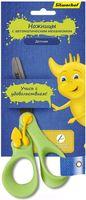 """Ножницы """"Детские"""" (13,5 см; в ассортименте; арт. 453083)"""