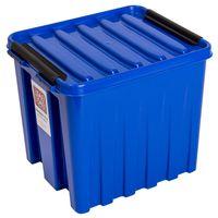 Ящик для хранения с крышкой (4,5 л; синий)