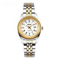 Часы наручные (белые; арт. SKMEI 9098-4)