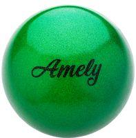Мяч для художественной гимнастики AGB-103 (15 см; зелёный)