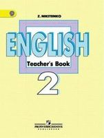 English 2: Teacher`s Book
