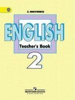 English 2: Teacher`s Book
