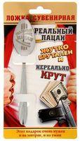 """Ложка чайная металлическая на открытке """"Реальный пацан"""" (13,7 см)"""