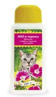 Шампунь для кошек (250 мл; с медом и геранью)