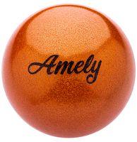 Мяч для художественной гимнастики AGB-103 (15 см; оранжевый)