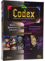 Codex. Белые против Фиолетовых (дополнение)