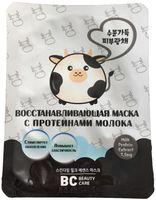 """Тканевая маска для лица """"Восстанавливающая. С протеинами молока"""" (26 мл)"""