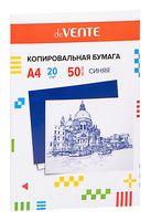Бумага копировальная (А4; 50 листов; синяя)