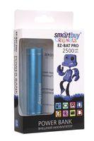 Внешний аккумулятор SmartBuy Power bank EZ-BAT PRO, 2500 мАч, синий (SBPB-2040)