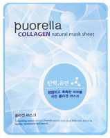 "Тканевая маска для лица ""Антивозрастная. Collagen"" (21 г)"
