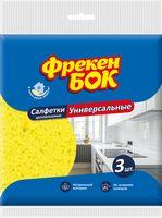 """Набор салфеток для уборки """"Универсальные"""" (3 шт.; 165х165 мм)"""