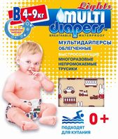 """Подгузник для плавания """"Multi Diapers Lights"""" (4-9 кг)"""